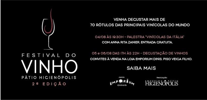 II Festival do Vinho Patio Higienopolis